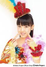 Haruna Iikubo 飯窪春菜 Hello!Project 15 Shuunen Kinen Live 2013 Fuyu ~Viva!~ & ~Bravo!~ Hello! Project 誕生15周年記念ライブ2013冬 ~ビバ!~&~ブラボー!~