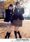 Sayumi Michishige 道重さゆみ Maimi Yajima 矢島舞美 Hello!Channel Vol.11 ハロー!プロジェクト公式ムック vol.11