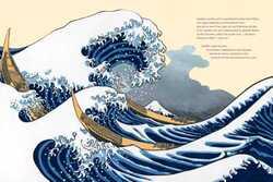 """A partir de """"La grande vague"""": approche pluridisciplinaire (lecture/musique/art)"""