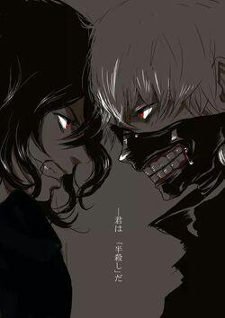 P.7 (Tokyo Ghoul)