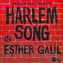 LOVER'S LOVE 45T Esther Galil -Harlem song