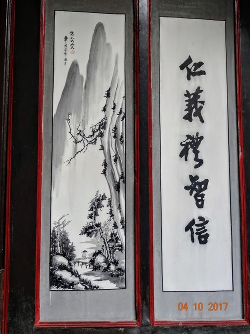 Jardins de la famille Zhang; suite;