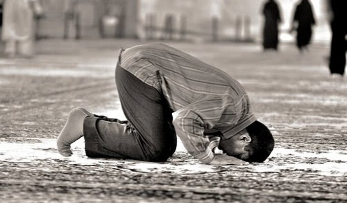 Sujud At Tilawa, La Prosternation de Récitation -