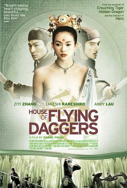 Shi mian mai fu / House of Flying Daggers (2004)