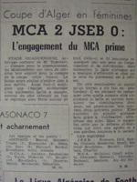 1969-1970 Coupe d'Alger MCA-JSEB