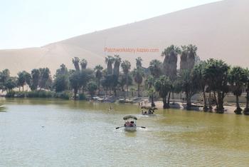 photos du Pérou de Ludi 216-001