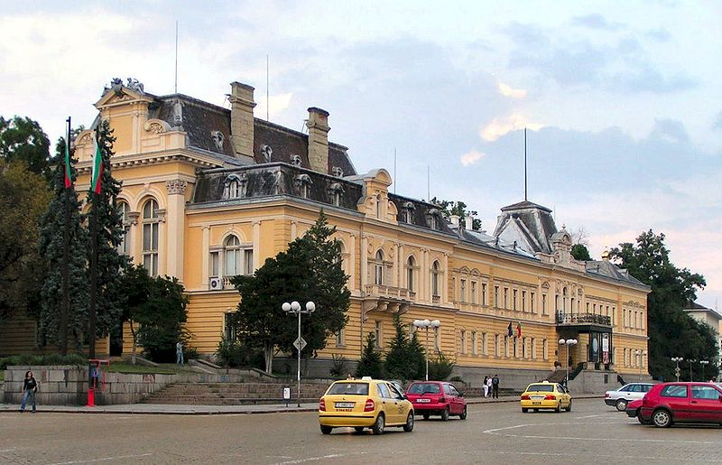 Blog de lisezmoi : Hello! Bienvenue sur mon blog!, La Bulgarie : Sofia