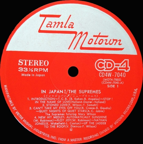 "The Supremes : Album "" In Japan ! "" Tamla Motown Records SWX-6031 [ JP ]"