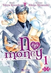 no-money-,--okane-ga-nai--tome-1-105901