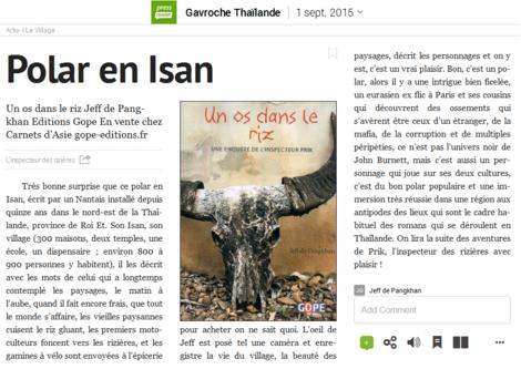 La gazette de Ban Pangkhan (32). Du 26/09/2015 au 28/01/2016