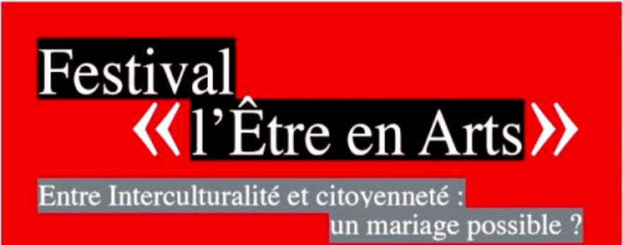 Une première à Saint-Denis : Le Festival l'Etre en Art