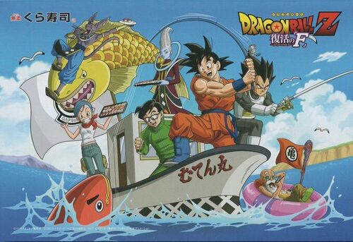 "Dragonball Super ""C'est L'Eté """
