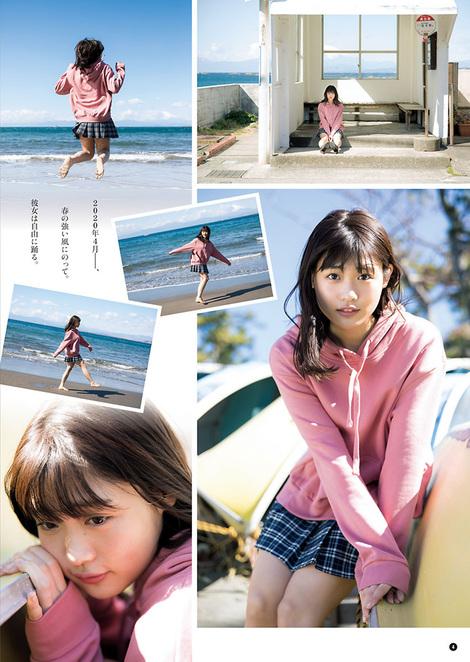 Magazine : ( [Young Champion] - 2020 / N°9 - Momoka Ishida, 2020 11th MISS YOUNG CHAMPION AUDITION PRELIMINARY STARTING!!!! & Yuna Sekine Staring )