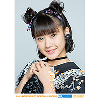 Morning Musume. '19 Yokoyama Reina Birthday Event