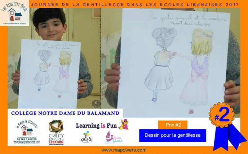 Congrats Gabriel for your second rank in the Kindness Day  drawing competition.