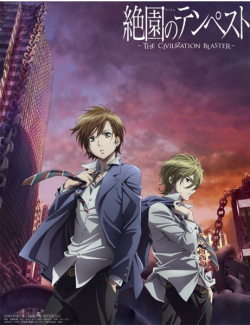 Zetsuen no Tempest - 01 Vostfr Out !!