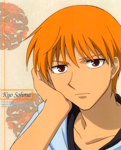 fruit basket : Kyo