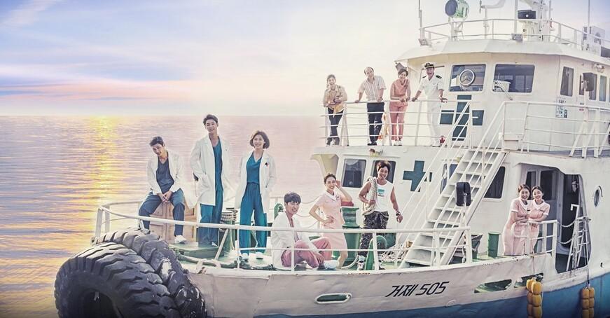 Hospital Ship (7)