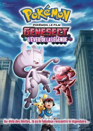 Pokémon Film 16 : Genesect et l'éveil de la légende
