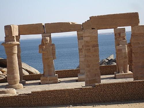Kertassi Egypte