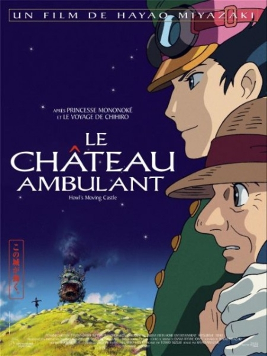 le_chateau_ambulant_hauru_no_ugoku_shiro_2004_reference