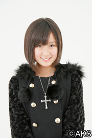 Mizuno Airi