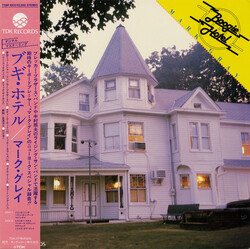 Mark Gray - Boogie Hotel - Complete LP