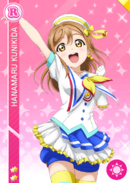 R 916 Transformé Hanamaru