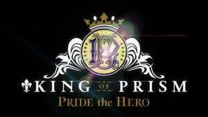 king of prism 2