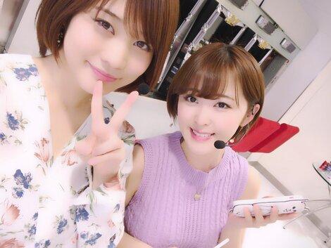 Celebrity Pics : Sara Oshino & Rin Tachibana ( N°2 )