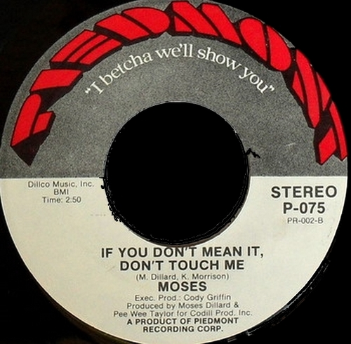 1976 : Single SP Piedmont Records P-075 [ US ]