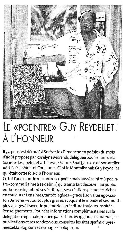 ARTICLES D'ÉTÉ (4)