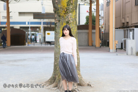 WEB Magazine : ( [Young Jump ( exclusive WEB )] - |Young Jump - 2017 / N°27 [GAL-CON ONLINE / 102nd/第102回] - Ayano Sakura ( 7 PICS )| )