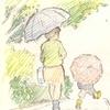 kondo_futo_furikaeru_to06