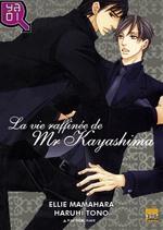 (Chronique de Mylène) La vie raffinée de Mr Kayashima - Haruhi Tono & Ellie Mamahara
