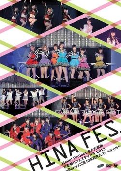Hello! Project Haru no Dai Kansha Hinamatsuri Festival 2013 ~Berryz Koubou 10 Nenme Totsunyuu Special~ /  ~Thank You For Your Love!~ / ~Zen'yasai~