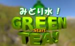 Green Tea Escape - Bianco Bianco