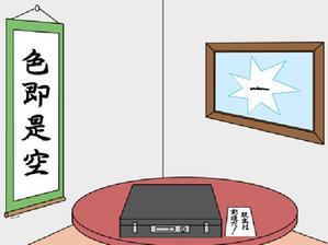 Crain's room - Room 1