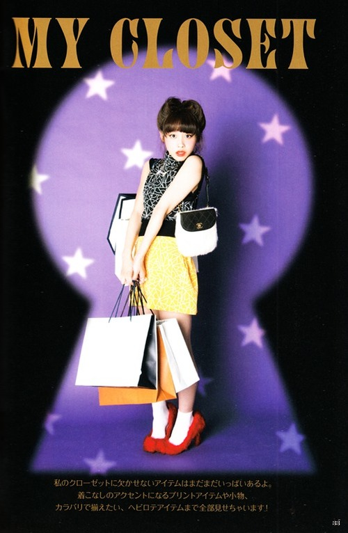 style book d'Ai Takahashi