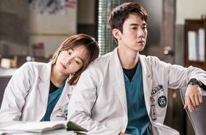 Drama | Romantic Doctor, Teacher Kim (By Min Soo)