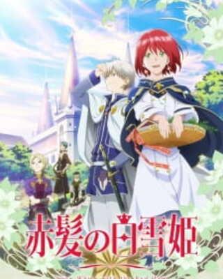 Akagami no Shirayuki-hime تقرير انمي