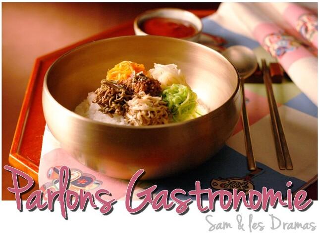 Sommaire des articles sur la gastronomie coréenne...