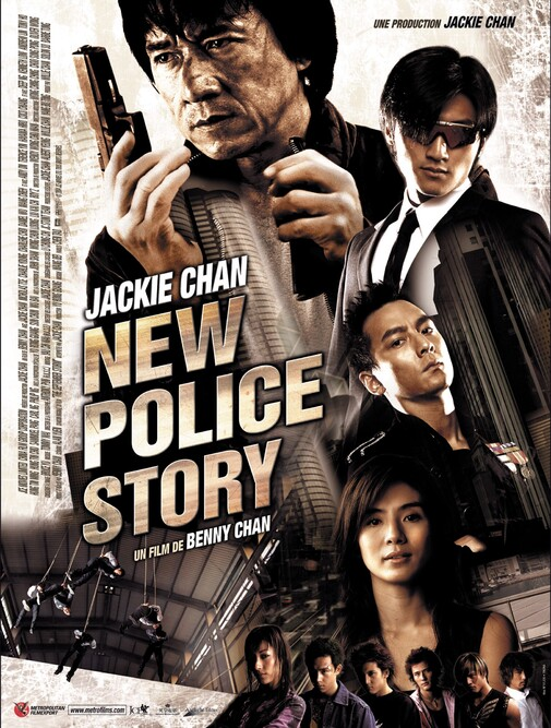 BOX OFFICE FRANCE 2005 NEW POLICE STORY