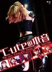 °C-ute Concert Tour 2014 Haru ~°C-ute no Honne~