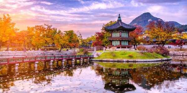 ... en Corée du Sud