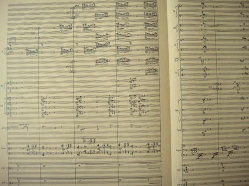 Concerto pour piano et orchestre (1988)