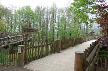 Zoo Osnabruck d50 2012 040