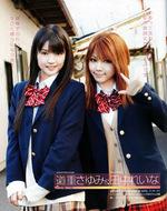 BOMB Reina Tanaka Sayumi Michishige