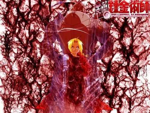 Fullmetal Alchemist le film