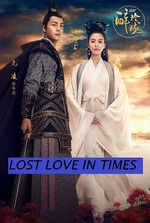 Lost Love In Times